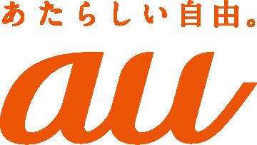 Unlock iPhone au (KDDI) Japan: buy official unlock   allunlock net
